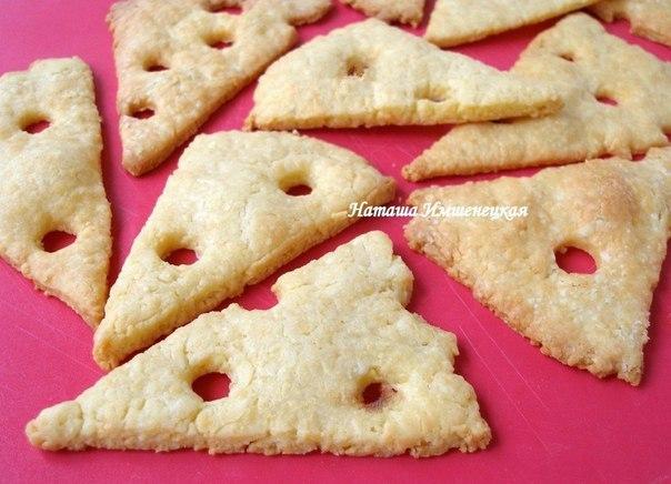 Сырные печенья фото рецепт