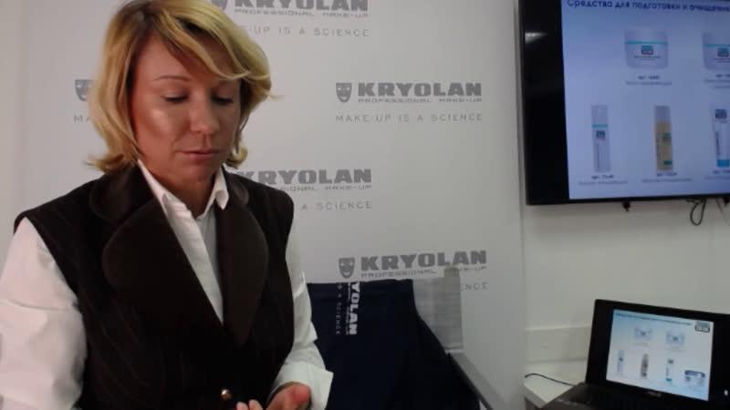 Прямой эфир. Kryolan Russia. Продукты камуфлирующей линии DERMACOLOR для коррекции недостатков кожи.