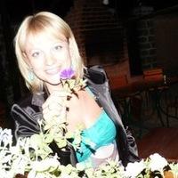 Анна Якубенко, 23 мая , Кировоград, id11261006
