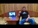 Аркадий Кобяков - обращение к поклонникам (борьба с фейками)