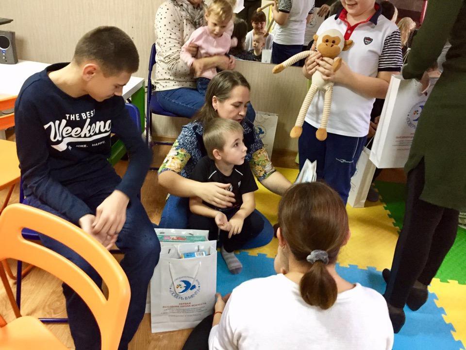 День инвалида в Сочи