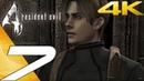 Resident Evil 4 Ultimate HD Edition Walkthrough Part 7 Garrador Castle Ambush 4K 60FPS