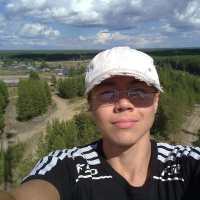 Игорь Беляков, 3 марта , Сыктывкар, id81256656