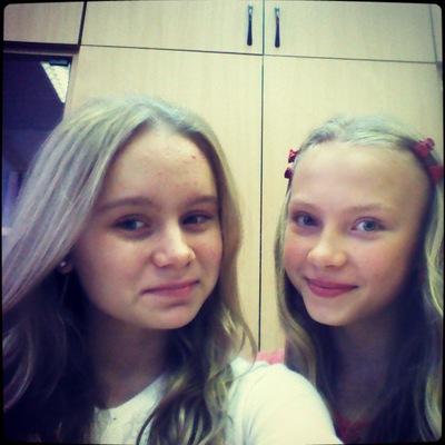 Екатерина Дубинина, 5 июня , Москва, id151189486
