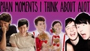 PHAN MOMENTS I THINK ABOUT A LOT