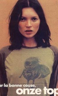 Полина Терещенко, 10 августа 1995, Москва, id85660849