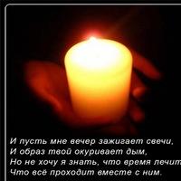 Александра Черкавская, 22 сентября 1990, Днепропетровск, id33127755