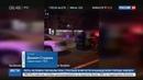 Новости на Россия 24 Премьер министр Канады назвал трусливой атаку на мечеть в Квебеке