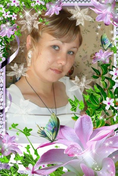 Анастасия Середкина, 5 ноября 1989, Нижний Тагил, id202887573