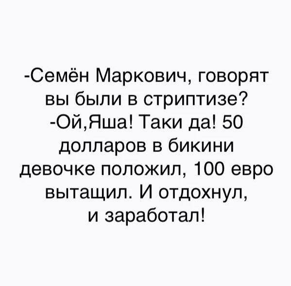 Анна Жежель | Москва
