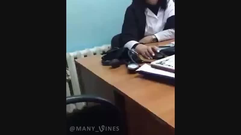буйная врачиха