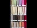 цветной шелк