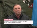 Депутатів всіх рівніх Чернігівщини кличуть 7 грудня на Красну площу
