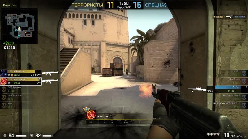 ACE AK47 (de_mirage)