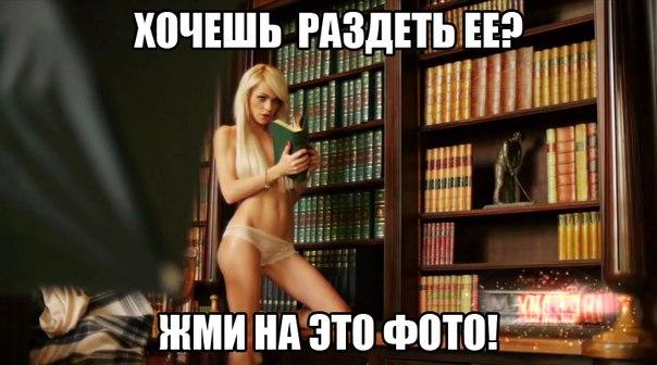 секс в универе:
