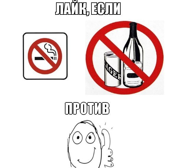 Фото №312312131 со страницы Никиты Жукова