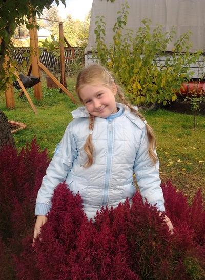 Екатерина Чудакова, 29 января , Харьков, id215342372