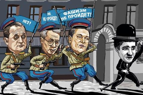 """Колонне оппозиционеров пробовали помешать ряженые провокаторы на БТРе и под прикрытием """"Беркута"""" - Цензор.НЕТ 4601"""