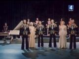 Поет ВИА Гая 1977г (Азербайджан) Фильм-концерт СССР.