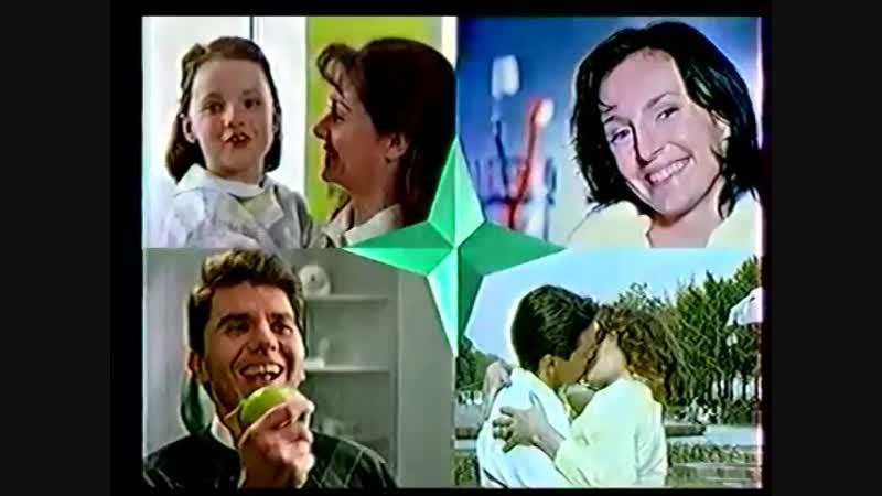 Реклама (НТВ, 05.01.2000) Lipton, Blend-a-Med, Orbit