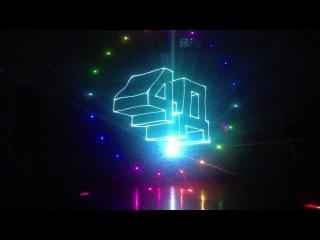 Лазерное шоу на выпускной у 4