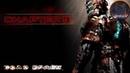 Dead Space прохождение глава 9 Мертв по прибытии