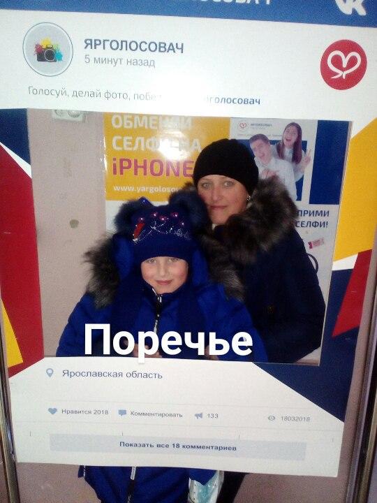 Наталия Коровкина  