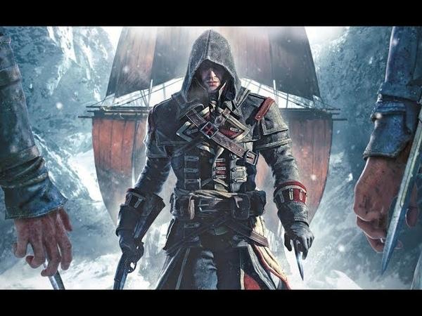 Прохождение Assasin's Creed Rogue Часть 5 Мы народ
