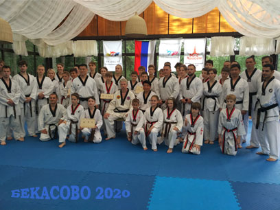 Attestation-Bekasovo-2020