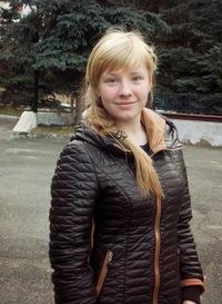 Арина Ерофеева