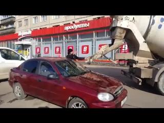 Залил тачку жены бетоном за измену
