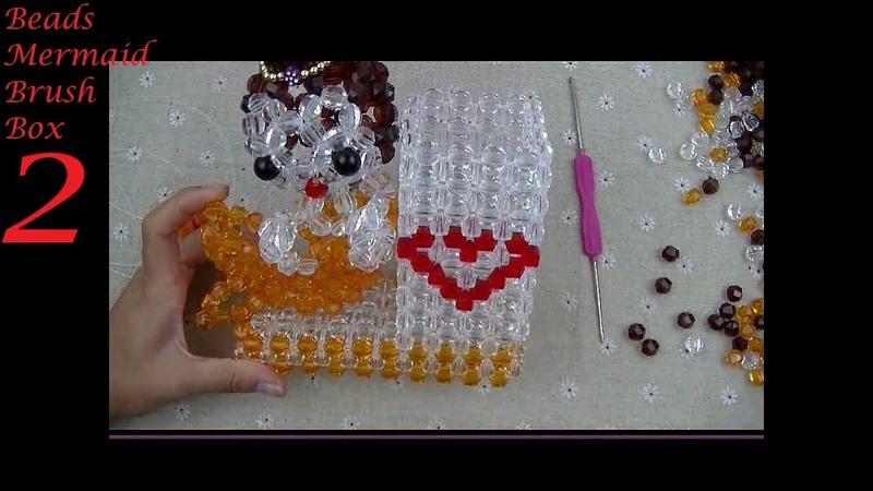 水晶串珠 趣味小物 美人鱼笔筒(款式2) 2/3