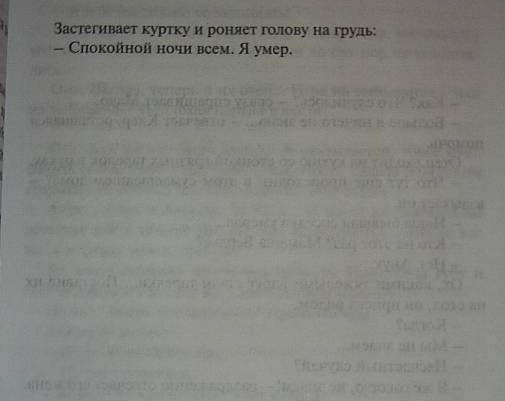 http://cs311818.vk.me/v311818443/12bd/eoxo_nP7Fng.jpg
