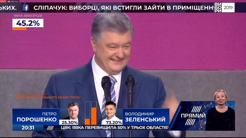 Виступ Петра Порошенка за підсумками результатів другого туру виборів президента