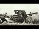 Государственная граница Пограничники в ВОВ 1941г