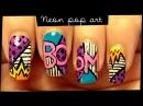 Креативный макияж - Видео урок Как сделать красивый рисунок на ногтях