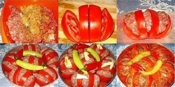 запеченные помидоры с фаршем - вкусно и красиво что нужно: 750 гр мясного фарша2 кг крупных помидоров1 луковица, тертая3 зеленых перца2 красных перца1 столовая ложка томатной пастысольчерный