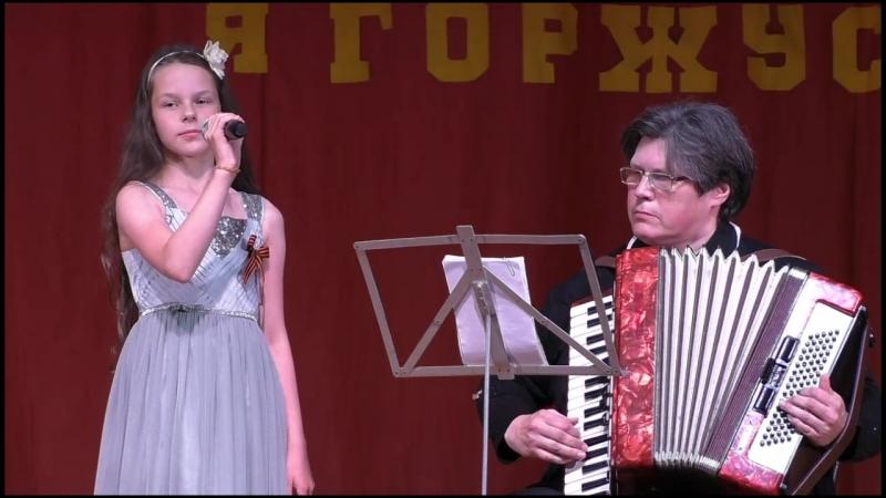 2018 07 06 Финальный концерт Прадедушка Глухова Полина 2м57с