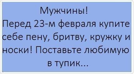 Фото №354715247 со страницы Сергея Недосекова
