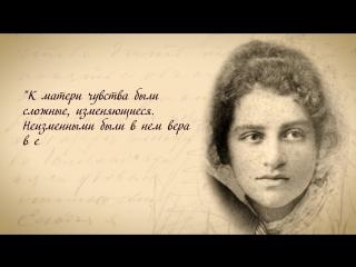 Валентин Серов. Биография и география - Абрамцево