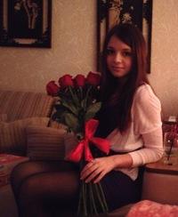 Карина Хангишиева