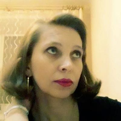 Ирина Сапегина