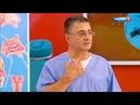 Проблемы уха, горла и носа, постоянное чувство голода, травмы позвоночника | Доктор Мясников