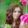 Свадебный стилист, косметолог- Вероника Кулемина