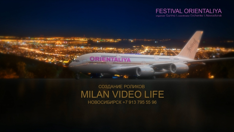 ORIENTALIYA 2018 дизайн фото и монтаж ролика MILAN VIDEO LIFE 89137955596 НОВОСИБИРСК