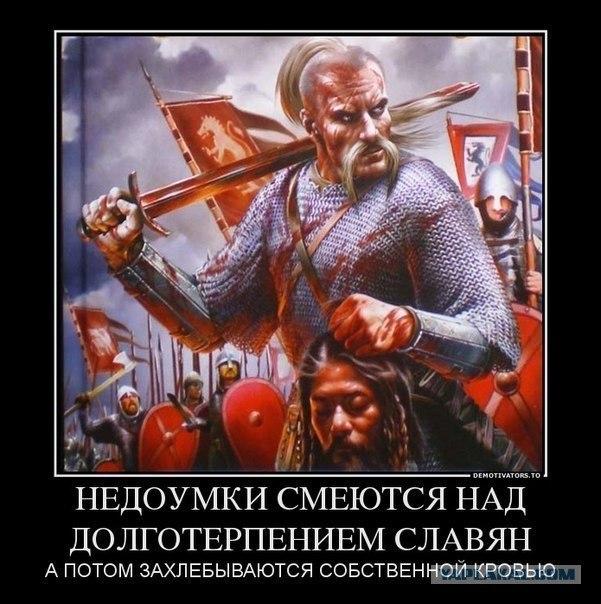 За неделю Украина дважды оказывалась под угрозой военного вторжения РФ, - СНБО - Цензор.НЕТ 4508