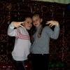 Карина и Даша