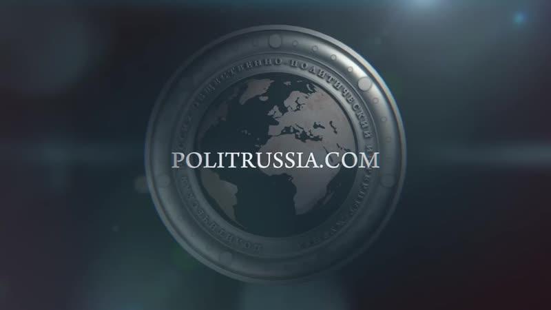 «Русская революция» 3 серия Мифы о стихийных восстаниях