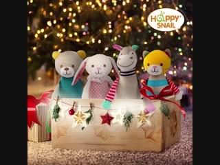ЭКО игрушки от Happy Snail