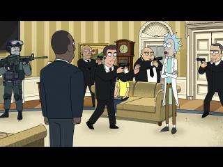 Rick and Morty (Рик и Морти) 3 сезон 10 серия. Озвучка Сыендук